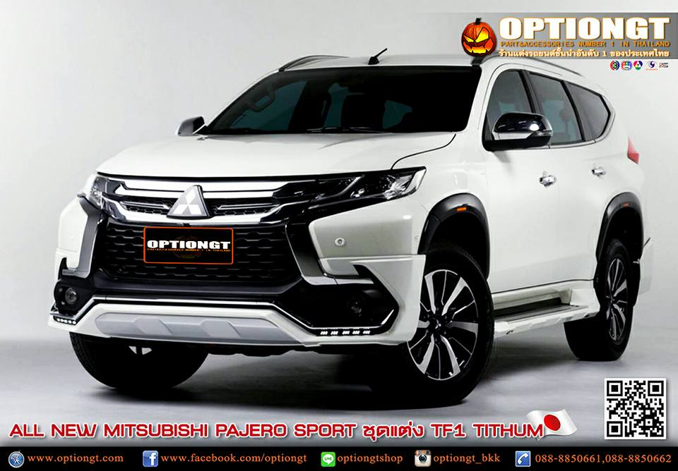 Mitsubishi All New Pajero Sport 2017 >> OPTIONGT | Mitsubishi All New Pajero Sport ชุดแต่ง Tithum TF1