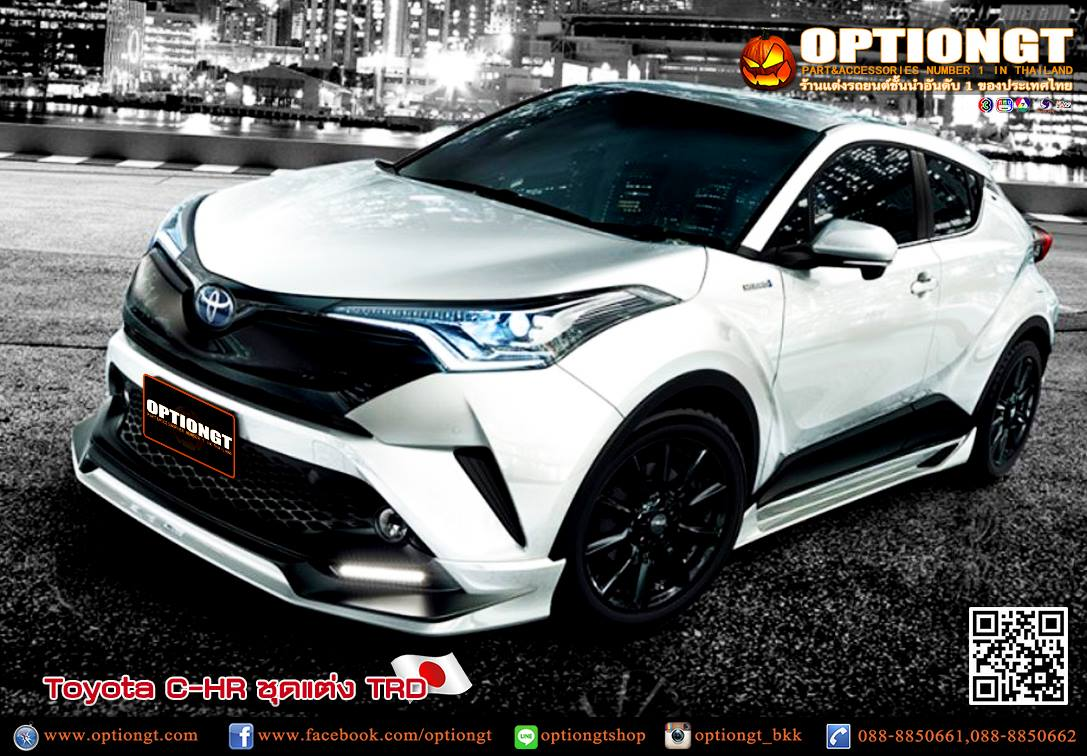 toyota chr motorisation toyota c hr newsdiauto en direct de gen ve toyota c hr toyota c hr. Black Bedroom Furniture Sets. Home Design Ideas