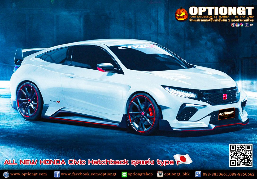 Optiongt honda civic hatchback coupe 2017 type r for B and e honda