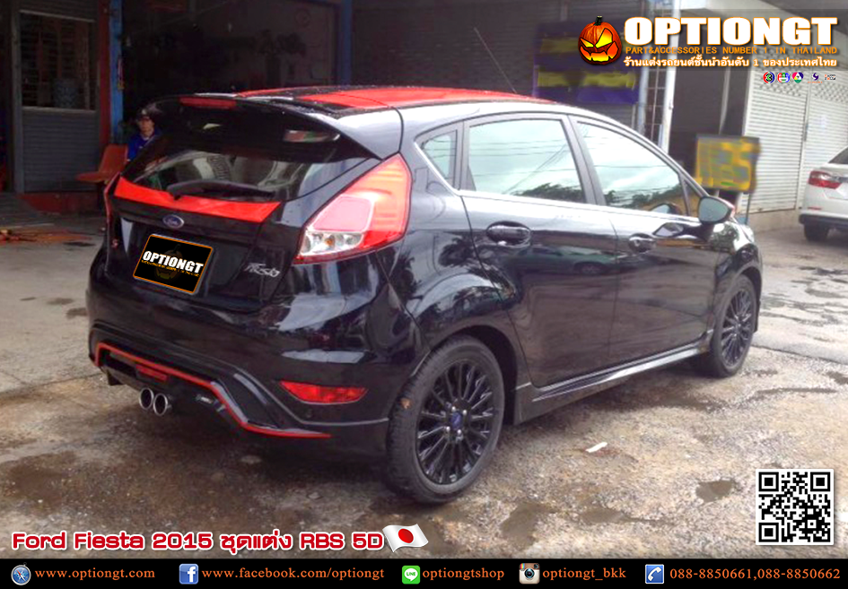 OPTIONGT | Ford Fiesta 2015 ชุดแต่ง RBS 5D