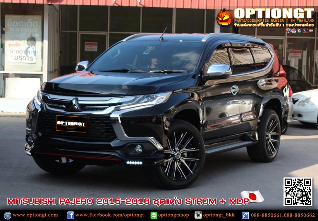 Mitsubishi All New Pajero Sport 2017 >> OPTIONGT   Mitsubishi All New Pajero Sport ชุดแต่ง Strom,MDP